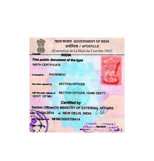 Birth certificate apostille in Rajkot, apostille of Birth certificate in Rajkot, Rajkot Birth certificate apostille, apostille Birth certificate Rajkot, Birth acertificate postille agent Rajkot,