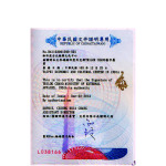 Degree certificate Attestation service for Taiwan in Allahabad, Birth certificate Attestation service for Taiwan in Allahabad, Marriage certificate Attestation service for Taiwan in Allahabad, Commercial certificate Attestation service for Taiwan in Allahabad, Degree certificate legalization service for Taiwan in Allahabad, Birth certificate legalization service for Taiwan in Allahabad, Marriage certificate legalization service for Taiwan in Allahabad, Commercial certificate legalization service for Taiwan in Allahabad, Exports document legalization service for Taiwan in Allahabad, Allahabad issued birth certificate legalization service for Taiwan, Allahabad issued Degree certificate legalization service for Taiwan, Allahabad issued Marriage certificate legalization service for Taiwan, Allahabad issued Birth certificate legalization for Taiwan, Allahabad issued Degree certificate legalization for Taiwan, Allahabad issued Marriage certificate legalization for Taiwan, Allahabad issued Diploma certificate legalization for Taiwan, Allahabad issued PCC legalization for Taiwan, Allahabad issued Affidavit legalization for Taiwan,