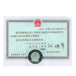 Degree certificate Attestation service for China in Surat, Birth certificate Attestation service for China in Surat, Marriage certificate Attestation service for China in Surat, Commercial certificate Attestation service for China in Surat, Degree certificate legalization service for China in Surat, Birth certificate legalization service for China in Surat, Marriage certificate legalization service for China in Surat, Commercial certificate legalization service for China in Surat, Exports document legalization service for China in Surat, Surat issued birth certificate legalization service for China, Surat issued Degree certificate legalization service for China, Surat issued Marriage certificate legalization service for China, Surat issued Birth certificate legalization for China, Surat issued Degree certificate legalization for China, Surat issued Marriage certificate legalization for China, Surat issued Diploma certificate legalization for China, Surat issued PCC legalization for China, Surat issued Affidavit legalization for China,