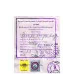 Degree certificate Attestation service for Egypt in Ahmedabad, Birth certificate Attestation service for Egypt in Ahmedabad, Marriage certificate Attestation service for Egypt in Ahmedabad, Commercial certificate Attestation service for Egypt in Ahmedabad, Degree certificate legalization service for Egypt in Ahmedabad, Birth certificate legalization service for Egypt in Ahmedabad, Marriage certificate legalization service for Egypt in Ahmedabad, Commercial certificate legalization service for Egypt in Ahmedabad, Exports document legalization service for Egypt in Ahmedabad, Ahmedabad issued birth certificate legalization service for Egypt, Ahmedabad issued Degree certificate legalization service for Egypt, Ahmedabad issued Marriage certificate legalization service for Egypt, Ahmedabad issued Birth certificate legalization for Egypt, Ahmedabad issued Degree certificate legalization for Egypt, Ahmedabad issued Marriage certificate legalization for Egypt, Ahmedabad issued Diploma certificate legalization for Egypt, Ahmedabad issued PCC legalization for Egypt, Ahmedabad issued Affidavit legalization for Egypt,