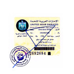 Degree certificate Attestation service for UAE, Birth certificate Attestation service for UAE, Marriage certificate Attestation service for UAE, Commercial certificate Attestation service for UAE, Degree certificate legalization service for UAE, Birth certificate legalization service for UAE, Marriage certificate legalization service for UAE, Commercial certificate legalization service for UAE, Exports document legalization service for UAE, birth certificate legalization service for UAE, Degree certificate legalization service for UAE, Marriage certificate legalization service for UAE, Birth certificate legalization for UAE, Degree certificate legalization for UAE, Marriage certificate legalization for UAE, Diploma certificate legalization for UAE, PCC legalization for UAE, Affidavit legalization for UAE,